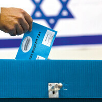 Monday Munchies: Israeli Elections
