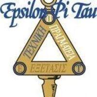 Epsilon Pi Tau Honor Society Initiation Ceremony