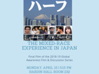 Global Awareness Film & Discussion Series showing of Hafu: The Mixed-Race Experience in Japan