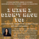 Research Talk: I Wish I Didn't Have To: Asian Pacific Americans as Reluctant Revolutionaries