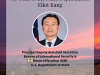 My Path to the State Department: Eliot Kang, A&S '84