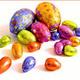 Edmonds Daybreakers Rotary Easter Egg Hunt
