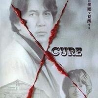 Japanese Horror Film Series: Cure | Interdisciplinary Programs
