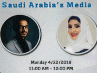 Outlook of Saudi Arabia's Media Presentation with Dr. Reem Daffa