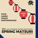 JSA 11th Spring Matsuri