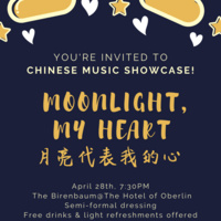 Chinese Students Association Music Showcase - Moonlight, My Heart
