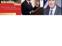 Rebranding China: Contested Status Signaling in the Changing Global Order - Book Launch and Discussion