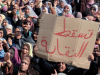 Labor Politics in North Africa: After the Uprisings in Egypt and Tunisia - Book Launch and Discussion