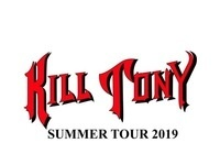 Kill Tony Summer Tour