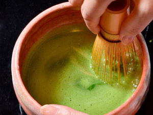 Japanese Tea Ceremony Demonstration - June